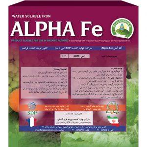 Alpha Fe