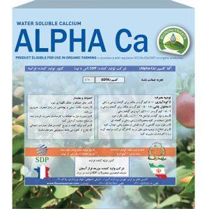 Alpha Ca